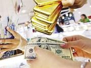 汇丰银行:2016年越南通货膨胀率保持在4.9%