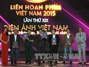2015年第19届越南电影节落下帷幕 获金莲花奖电影名单揭晓