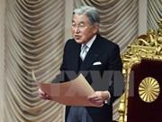 日本天皇82岁生日庆典在越南河内市举行