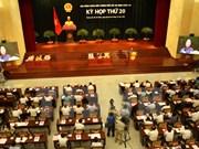 2015年胡志明市经济社会稳定发展