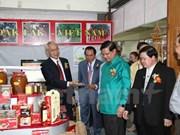柬老越发展三角区贸易旅游展销会在老挝举行