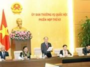 第13届国会常委会第43次会议在河内开幕