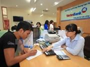 越南银行业在融入国际背景下所面临的机遇和挑战