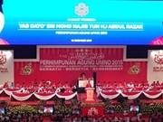 越南共产党代表团出席马来民族统一机构第69次党代表大会