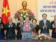 """""""一切为了崇高的人权""""是越南的一贯立场"""