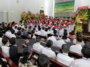 基督复临安息日会召开第三次大会