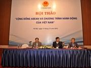 """越南外交部举行""""东盟共同体与越南行动计划""""研讨会"""