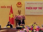 越南国家选举委员会召开第一次会议