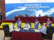 越南广平省吸引投资468个项目