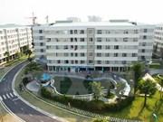 2016年越南房地产市场将迈出新发展步伐