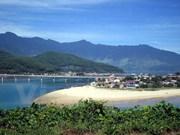 越南真梅—陵姑经济区吸引投资资金达39多万亿越盾