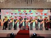 """""""越南东盟加三年轻企业家面向可持续发展""""奖获奖者名单揭晓"""