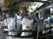 越南化肥进口量增长12%