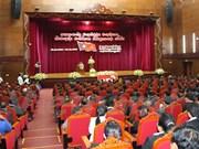 老挝隆重举行凯山·丰威汉诞辰95周年纪念活动