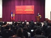 """""""老挝凯山·冯维汉主席在越南的活动""""的专题报告出炉"""
