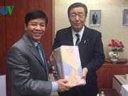 日本将认真履行越日中期和长期农业合作协议中的各项承诺