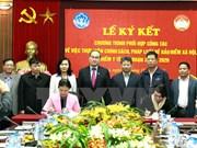 越南祖国阵线同越南社会保险合作提高社保和医保政策实施效率