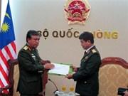 马来西亚邀请越南出席2016年马来西亚亚洲防务展