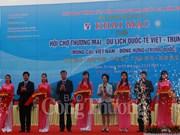2015越中(芒街-东兴)商贸旅游博览会正式开展