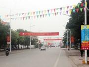 2015越中(芒街-东兴)国际商贸·旅游博览会今日开幕