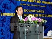 越南为2017年APEC峰会成功举办作出充分准备