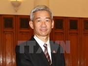 """越南授予泰国驻越大使""""致力于各民族和平友谊""""纪念章"""