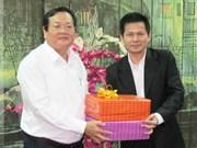 越南隆安省与柬埔寨柴桢省加强信息传媒合作