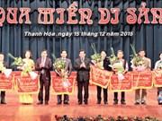 越南7省市联合国教科文组织非物质文化遗产聚集清化省