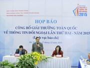 2015年第二届越南全国对外新闻奖评选活动正式启动
