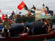 越南印尼专属经济区划界第七轮专家级谈判联合公报