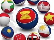 面向东盟共同体:东盟共同体建设进程坚持以人为中心