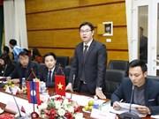 促进越南与老挝青年的交流与合作