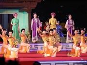 2016年顺化文化节将于明年4月底举行