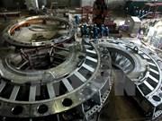 莱州水电站一号机组正式并网发电