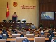 越南国会副主席汪周刘会见全国越南英雄母亲、模范老战士代表团