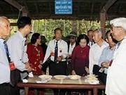 越南南方民族解放阵线成立55周年纪念典礼西宁省举行