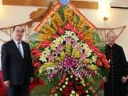 2015年圣诞节即将到来越南祖国阵线中央委员会主席向信教群众致贺信