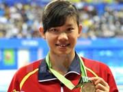 阮氏映圆被评为2015年亚洲最佳五名女游泳运动员之一