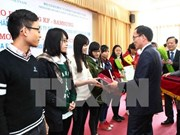 300多名越南优秀贫困学生荣获KF-Samsung助学金