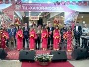 河内-莫斯科商务中心开张迎客
