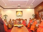 越老佛教协会加强合作关系