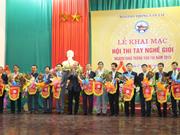 2015年越南交通运输部门巧手大赛拉开序幕