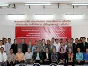 越南协助老挝新闻工作者提高业务水平