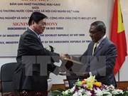 越南与东帝汶签署大米贸易备忘录