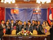 越南与老挝加强人力资源培训合作