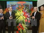 越南祖国阵线中央委员会主席向天主教团结委员会致以圣诞节祝福