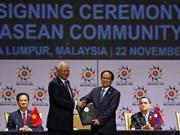 面向东盟共同体:泰国承诺为实现东盟发展愿景做出贡献