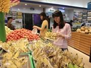 河内市12月份消费者物价指数环比下降0.03%