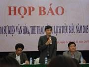 越南2015年十大文化体育旅游事件评选活动启动