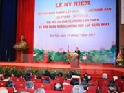 国家主席张晋创:提高打击罪犯效率是检察部门的重大政治责任